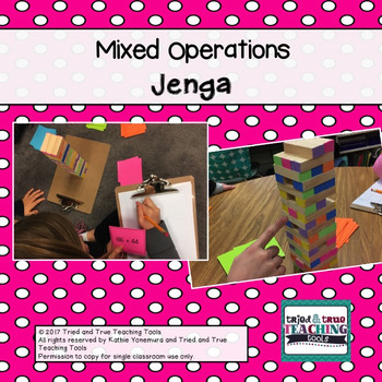 Mixed Operations Jenga