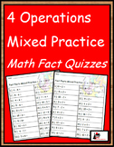Mixed Practice Fact Quizzes - All 4 Operations