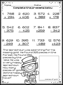 Mixed Regrouping Addition and Subtraction 3 Digit Pages: St. Patrick's Day Theme