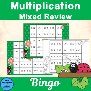 Multiplication Bingo Mixed Review