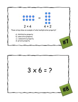 Mixed Skills Multiplication Scavenger Hunt