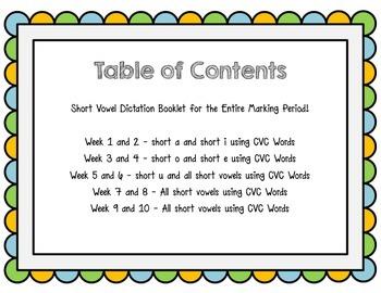 Mixed Short Vowels Practice & Dictation {based on Orton Gillingham Program}