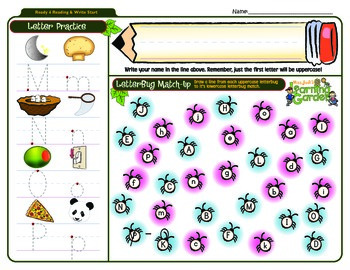 Mm, Nn, Oo & Pp Worksheet