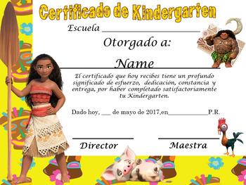 Moana Yellow Achievement Award Spanish & English version Editable