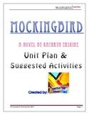 Mockingbird by K. Erskine: Novel Unit Planning Guide