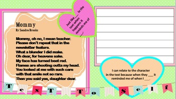 Model Text to Self Connections Included Read Alouds and Poem Examples