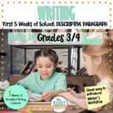 Modelled Writing | Descriptive Paragraphs | Gr 3/4 | Ontar