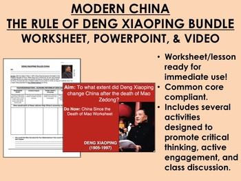 Modern China - The Rule of Deng Xiaoping Bundle - Global/W
