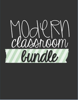Modern Classrom {FULL BUNDLE}