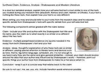 Modern Shakespeare Self-Selected Unit/Plans/more!