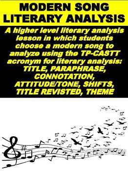Modern Song Literary Analysis