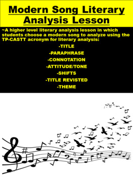 Modern Songs Literary Analysis BUNDLE