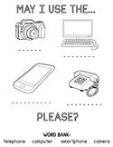 Modern Technology Worksheet