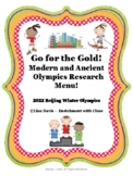 UPDATED Modern and Ancient Olympics Enrichment Menu for Enrichment/ Gifted