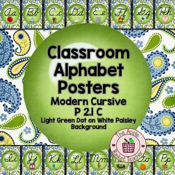 ModernDN Cursive Alphabet Line Posters  Green Dot~Blue/Yellow/Green Paisley 2