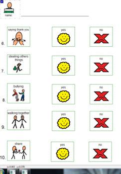 Modified Friendship Quiz