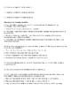 Modifier, Connotation/Denotation, Sentence Type Quiz