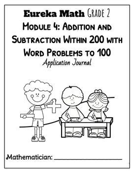 Second Grade Module 4 Application Problem Journal