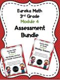 Module 4 Assessment Bundle 3rd Grade