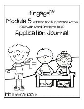 Second Grade Module 5 Application Problem Journal