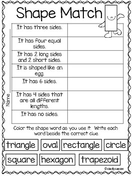 Module 5, Supplemental Printables and Weekly Tests, 1st Grade