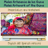 Molas de los Guna PowerPoint and Worksheet
