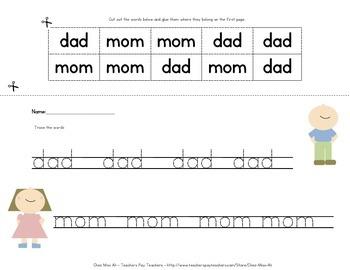 "Sight Word Series 1: ""Mom"" ""Dad"""