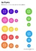Mom's Are Like Buttons Craft + Sorting Activity Pack for Kids