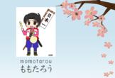 Momotato Vocabulary ppt  [White Belt Unit 2 of 4] DDJ