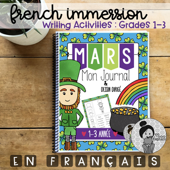 Mars Journal Prompts and Directed Drawings for St. Patrick FRENCH