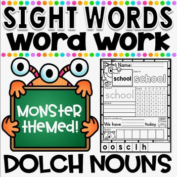 Mon-STAR Sight Words Supreme NO PREP Printables ~ DOLCH NOUNS