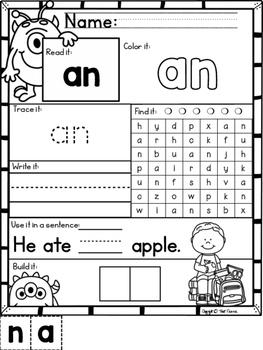 Mon-STAR Sight Words Supreme NO PREP Printables for First Grade