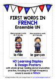 FRENCH 20 FIRST WORDS (1) - 40 DISPLAY & DESIGN POSTERS /