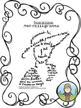 Mon calligramme - projet de poésie pour le niveau intermédiaire