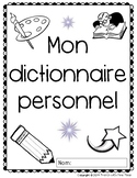 Mon dictionnaire personnel - French Personal Dictionary