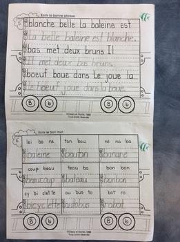 Mon train du B- FRENCH - Phonic Student Work booklet -Grade 1