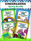 Spring No Prep Printables Bundle (K)