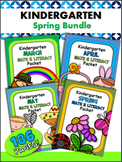 Spring Math And Literacy Learn at Home Bundle - Distance Learning (K)