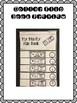 Money Flip Book and Anchor Charts Bundle!