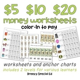 Money Math $5, $10, and $20 Color-In Worksheets for Special Education