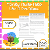Money Multi-step Word Problems Worksheet - 4th Grade Measurement (4.MD.2)