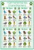 Money Word Problem Task Cards - Pet Store Theme