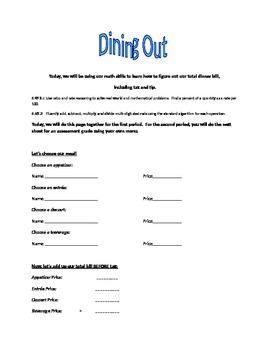 Money management: Dining out Project GUIDED
