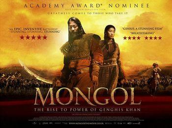 Mongol 2007 film unit