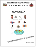 Mongolia, Asia, distance learning, literacty, fighting racism (#1302)