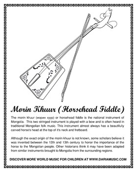 Mongolian Horsehead Fiddle - Free Coloring Page