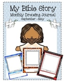 Monhly Bible Drawing Journal