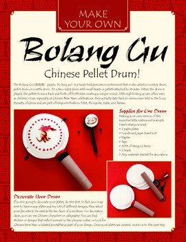 Make Your Own Monkey Drum (Bolang Gu) Craft