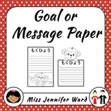 Goal/Message Paper in Japanese (Blackline)