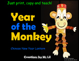 Monkey Craft ::  Chinese New Year Craft  ::  Year of the Monkey Craft ::